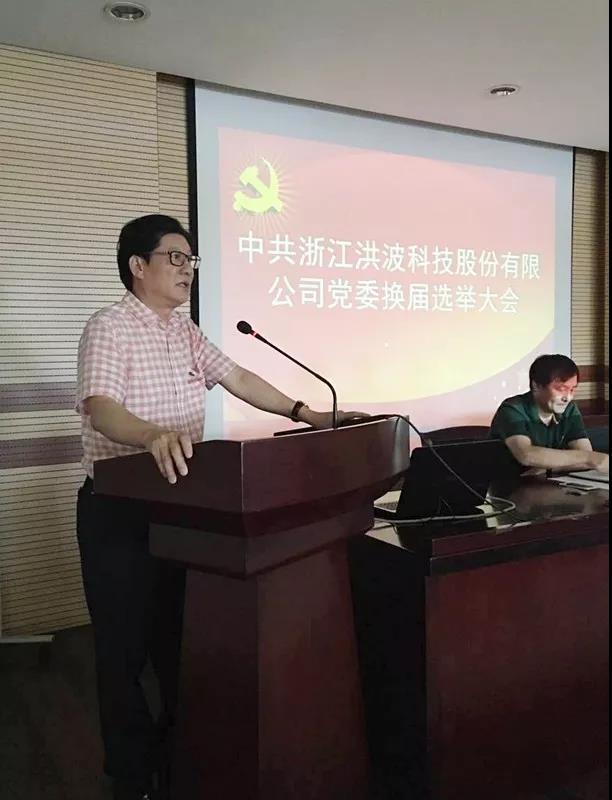 """红色企业家——陈找根的""""洪波之道"""""""