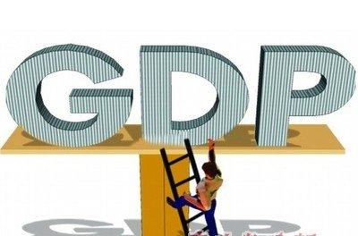 中国二季度GDP增速6.2% 上半年国民经济运行总体平稳、稳中有进
